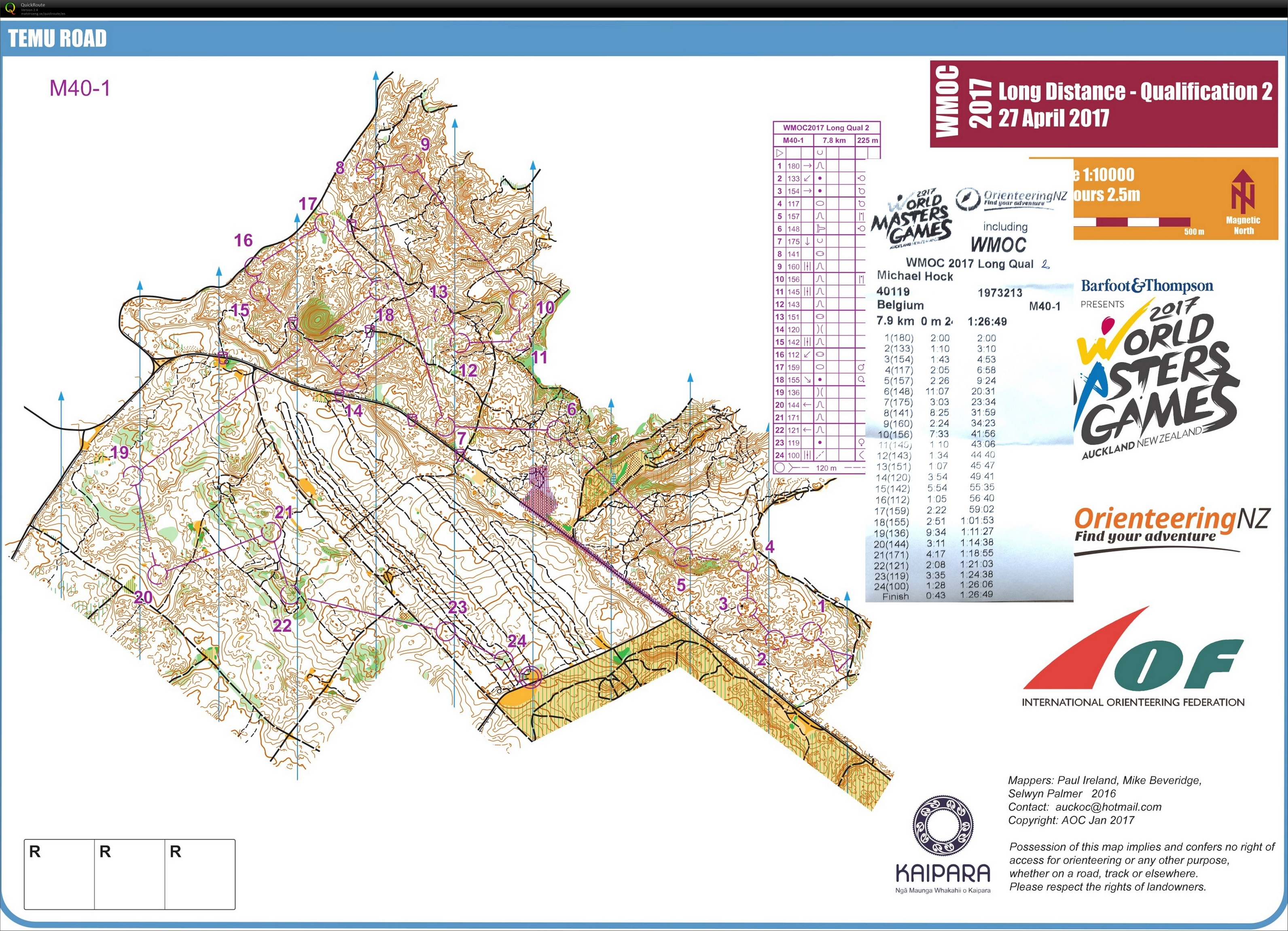 WMOC 2017 Long Qualification 2 (26.04.2017)